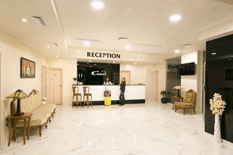 Рецепция на Хотел Capri Пловдив