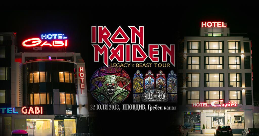 Iron Maden в Пловдив на фестивала HILLS OF ROCK