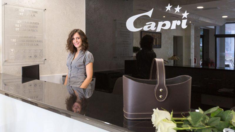 Хотел Capri Пловдив