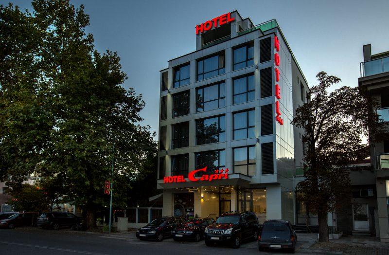 Хотел Капри Пловдив