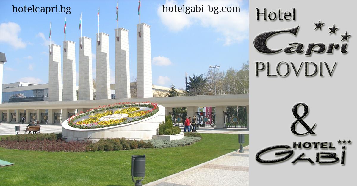 Квалификация за Балканско и Европейско първенство по културизъм и фитнес Пловдив